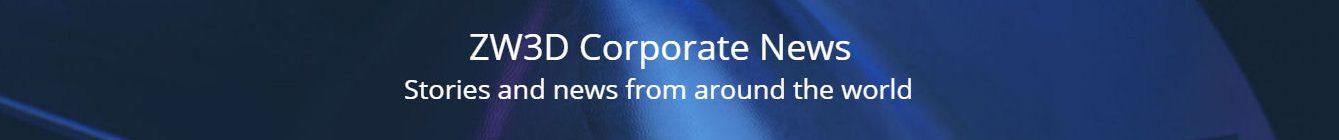 corp news banner
